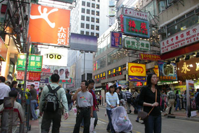 Hong Kong Fashion Style on Hong Kong Fashion Outlets Featuring Goods Originally Intended For